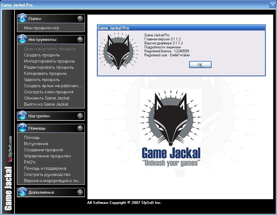 Jackal Game Online